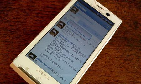 2011-01-28 12.10.21-600.jpg